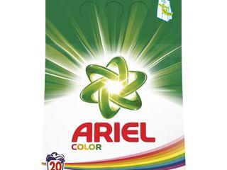 Obrázok Ariel Color prací prášok 20 praní 1x1 ks