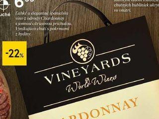 Obrázok Vineyards BIB, 3 l